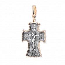 Серебряный крестик Духовный учитель с позолотой