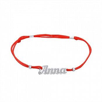 Шелковый браслет с вырезной серебряной вставкой 000145100