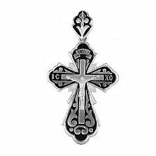 Крестик из белого золота Сильвия