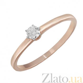 Золотое помолвочное кольцо с фианитом Фея в красном цвете 000023218