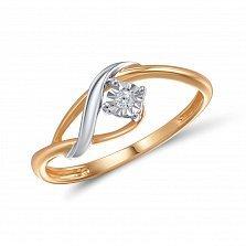 Кольцо Чувство из золота с бриллиантом