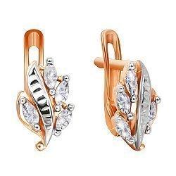 Позолочені срібні сережки з цирконієм 000024580
