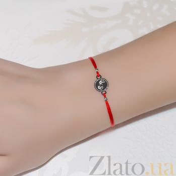 Шёлковый браслет Ладошки с серебряной вставкой Ладошки