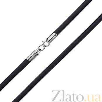 Каучуковый шнурок с застёжкой из белого золота TRF--821003