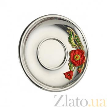 Серебряное блюдце Маки 2.6.0052