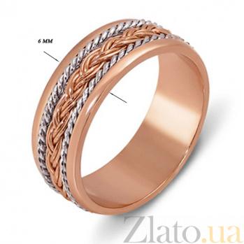 Золотое обручальное кольцо Предложение 1042