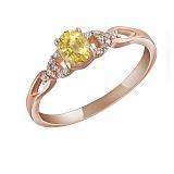 Кольцо из красного золота Маргарет с цитрином и бриллиантами