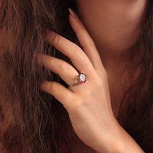 Серебряное кольцо Медовое настроение с синтезированным султанитом