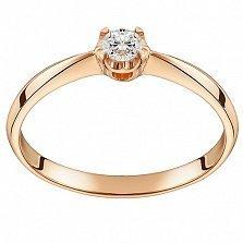 Помолвочное кольцо из красного золота Королевский цветок с бриллиантом 2,8мм