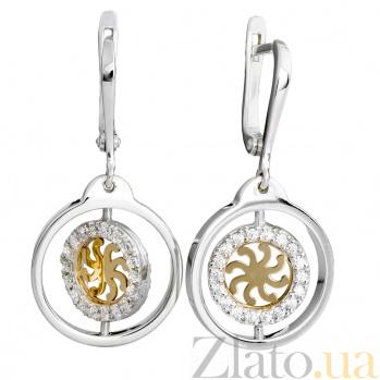 Серебряные серьги-подвески с золотыми пластинами Лада 000030221