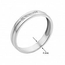 Обручальное кольцо из белого золота Серенада с бриллиантами