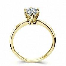 Помолвочное кольцо Особенная в желтом золоте с бриллиантом 0,35ct