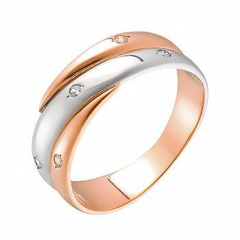 Золотое обручальное кольцо в комбинированном цвете с цирконием 000013748