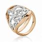 Кольцо Argile-F с бриллиантами R-ArF-W/R-55d