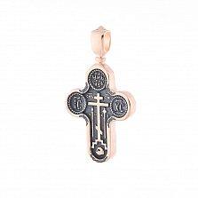 Золотой черненый крестик Дав воскерснет Бог с молитвой на тыльной стороне
