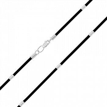 Каучуковий шнурок Атлантида зi срібним замочком і вставками