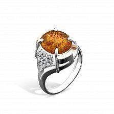 Серебряное кольцо Эстер с золотыми накладками, янтарем и фианитами