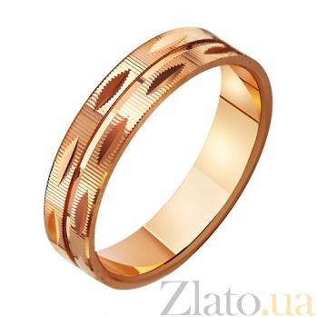 Золотое обручальное кольцо Галактика любви TRF--411042