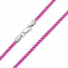 Ярко-розовый крученый шелковый шнурок Милан с серебряным замком, 2мм