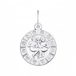 Серебряная подвеска Близнецы 000134147