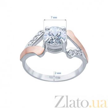 Серебряное кольцо Елена с золотой пластиной и фианитами AQA-Г072К