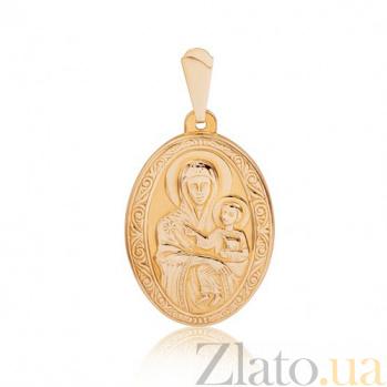 Золотая ладанка Божья Матерь с младенцем EDM--П012