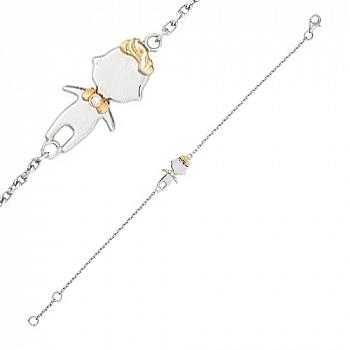 Серебряный браслет Happy moms Boy на карабине с позолотой и цирконием