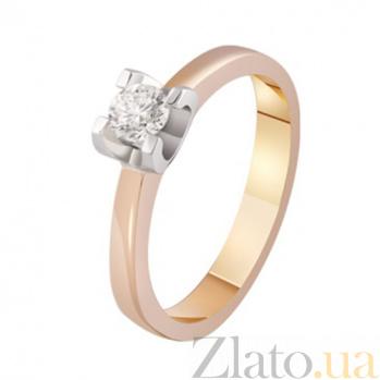 Золотое кольцо с бриллиантом Александрина KBL--К1943/комб/брил