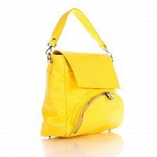 Кожаная сумка на каждый день Genuine Leather 8973 желтого цвета с накладным карманом на молнии