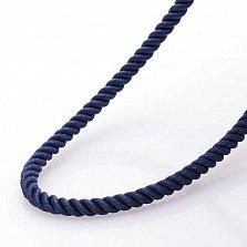 Шелковый синий шнурок Спаси и сохрани с серебряной застежкой, 3мм