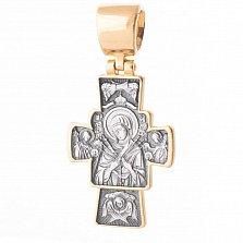 Серебряный крестик Господь Вседержитель и Семистрельная с позолотой и чернением