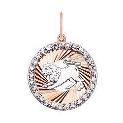 Золотой кулон Лев в комбинированном цвете с цирконием 000101617