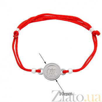 Шелковый браслет со вставкой Счастливая семья Счастливая семья