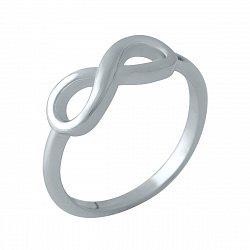 Серебряное кольцо Бесконечность в стиле минимализм