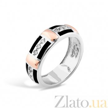 Серебряное кольцо Ноэми с золотыми накладками, эмалью и фианитами 000097328