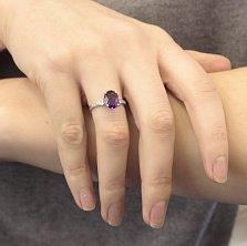 Серебряное кольцо Тиффани с аметистом и фианитами