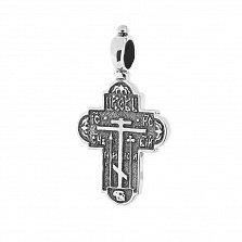 Серебряный крестик Сын Божий с молитвой Да воскреснет Бог на тыльной стороне