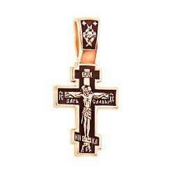 Золотой крестик в красном цвете с чернением 000117550