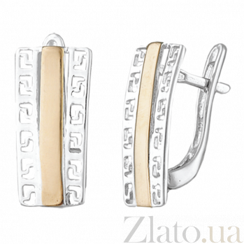 Серебряные серьги с позолотой Древние Афины SLX--С32/138