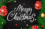 Поздравляем с Рождеством!