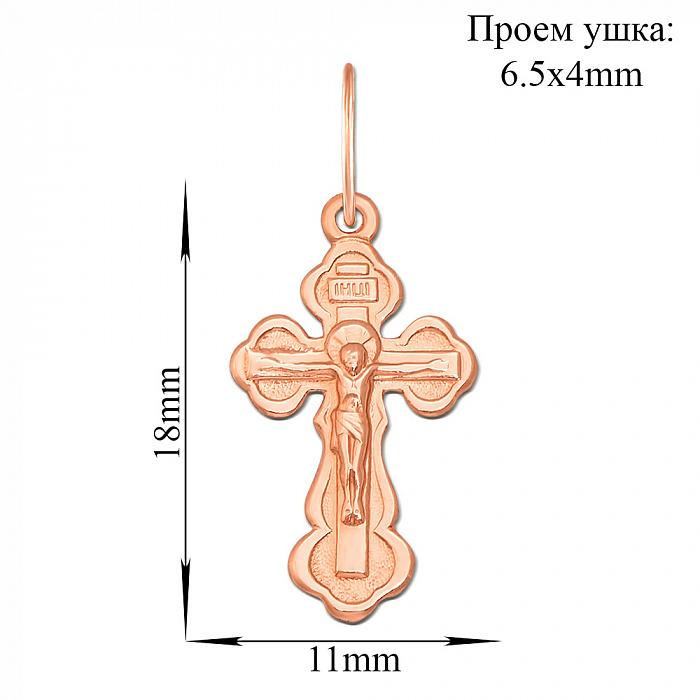 Православный крестик из красного золота 000115616 000115616