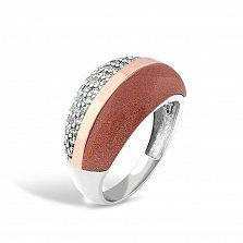 Серебряное кольцо Урсула с золотой накладкой, коньячным авантюрином и фианитами