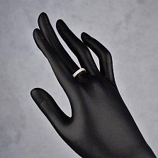 Серебряное кольцо Ульиса с двумя дорожками белых фианитами