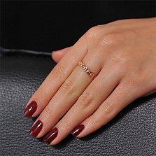 Золотое кольцо с дорожкой из циркония Мэдисон