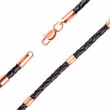 Черный кожаный плетеный браслет Золотая ночь с золотыми вставками и замком в красном цвете, 4мм