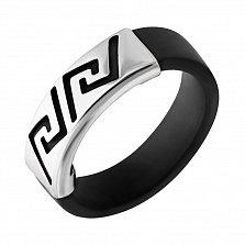 Кольцо из каучука и серебра Калисто