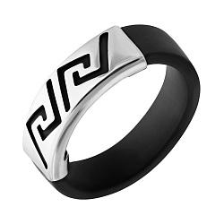 Кольцо из каучука и серебра Калисто 000035751