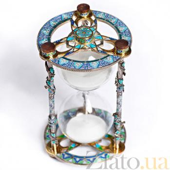 Серебряные песочные часы Эдем 1236