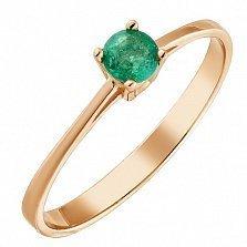 Золотое кольцо Эмили с изумрудом