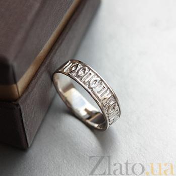 Золотое кольцо в белом цвете Спаси и Сохрани HUF--216-бел